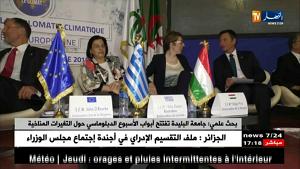 L'Université de Blida 1 ouvre les portes de la semaine diplomatique sur le changement climatique