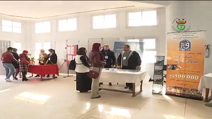 اليوم الدراسي حول الجامعة وعالم الشغل المنظم من طرف الإتحاد الوطني للطلبة الجزائرين بجامعة البليدة1