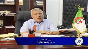 L'entrée universitaire 2019/2020 à l'université de Saad Dahleb Blida